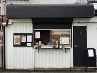 9月25日月曜日です♪〜コーヒーはクリエイティブ&フリーダム〜 - 上福岡のコーヒー屋さん ChieCoffeeのブログ