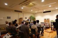 フェーズメーション試聴会 報告 - クリアーサウンドイマイ富山店blog