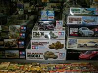 2017年9月26日の入荷品 - 模型の国トヤマの店主日記 (宮崎県宮崎市)
