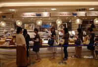 2017年8月 大阪 フランス産発酵バターエシレ・マルシェ オ ブール - うふふの時間