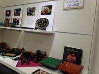 展示会準備 - 趣味の部屋0074