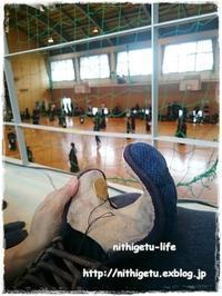 籠手の修理 - nithigetu-life