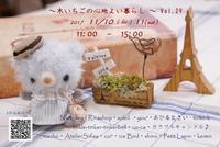 イベントDM完成しました。 - 『小さなお菓子屋さん keimin 』の焼き焼き毎日