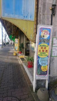 本町市場 - 工房アンシャンテルール就労継続支援B型事業所(旧いか型たい焼き)セラピア函館代表ブログ