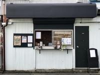 9月26日火曜日です♪〜焙煎筋肉〜 - 上福岡のコーヒー屋さん ChieCoffeeのブログ