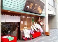 【新装】三越見上げる室町で、鴨が冴えるやお蕎麦屋さん。室町 紅葉川@中央区日本橋室町1丁目 - はじまりはいつも蕎麦