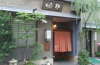伝統の江戸蕎麦で空間を愉しむ。室町 砂場@中央区日本橋室町4丁目 - はじまりはいつも蕎麦