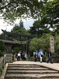 榛名神社 - たるとくんち。Vol.2