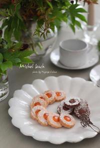 ミッシェル・バッハ - フランス菓子教室 Paysage Calme
