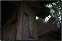 散歩長岡京-64 - Hare's Photolog
