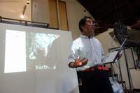 地球と繋がるアーシング工作室盛会でした。 - AZの森