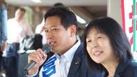 総選挙東京20区から勝ち抜く宮本徹衆院議員 - こんにちは 原のり子です