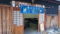 ゲコ亭2連発(笑)銀しゃり屋ゲコ亭@堺 - スカパラ@神戸 美味しい関西 メチャエエで!!