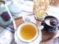 「ハイグローブ グリーンダージリンティー」を抹茶のパンナコッタとともに - ナチュラルに、シンプルに過ごす日々