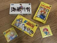 スーパーファミコン ( コットン100% 初回特典ミニCD付 , 海腹川背 , 負けるな! 魔剣道 ) ゲームソフトの買取 - レトロゲームの買取なら『中古ゲーム買取』 買取速報