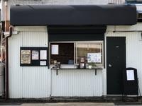 9月27日水曜日です♪〜10月のお知らせ〜 - 上福岡のコーヒー屋さん ChieCoffeeのブログ