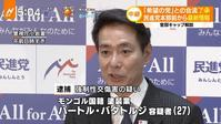 TBS 報道特集 32 - 風に吹かれてすっ飛んで ノノ(ノ`Д´)ノ ネタ帳