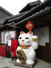 猫ねこネコ - M's Factory