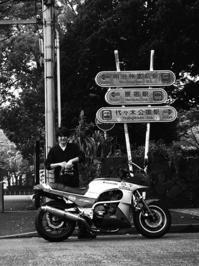藤崎 ユウイチ & kawasaki GPZ900R(2017.09.08) - 君はバイクに乗るだろう