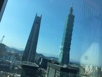 台北 → 東京 - 5W - www.fivew.jp