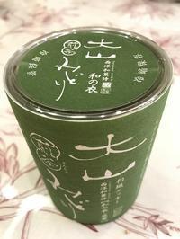 /// 今日のおめざは鳥取市・パンドラの箱「和の衣 大山みどり」です /// - 朝野家スタッフのblog