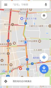 川越散歩 - colorful sunny cafe roadster