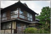 散歩長岡京-65 - Hare's Photolog