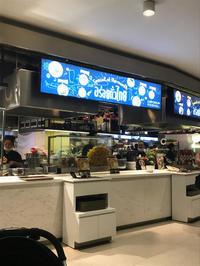 【食事】エンポリフードコートでカオソーイ - Let's go to Bangkok  ♪駐在ビギナーのあれこれ日記♪