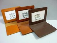 二つ折りケース・・2枚用・定期券・免許証・銀行カード入れ - 革小物 paddy の作品