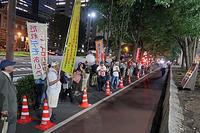 テントひろば 警視庁抗議安倍内閣退陣を求める大集会 - ムキンポの亀尻ブログ