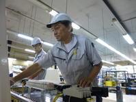 渡辺和彦さんご定年セレモニー - もの作りの裏側 太陽電機株式会社ブログ