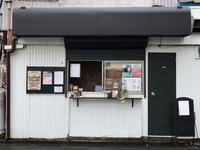9月28日木曜日です♪〜映画上映会のお知らせ〜 - 上福岡のコーヒー屋さん ChieCoffeeのブログ