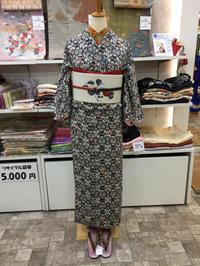 これから秋本番!柿柄の帯 - Tokyo135° sannomiya