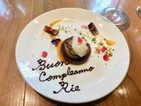 """上野: フランス料理 """"RESTAURANT à la Quiétude レストラン ア ラ キエチュード"""" - ITALIA Happy Life イタリア ハッピー ライフ  -Le ricette di Rie-"""