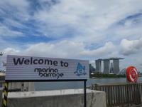 National Day☆マリーナバラージの船の移動見学 - よく飲むオバチャン☆本日のメニュー