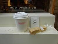 SHOZO COFFEE STOREでカフェオレ&ショートブレッド - *のんびりLife*