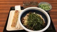 丸◯製麺 - Room326