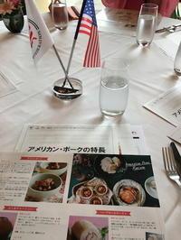 【食の学びウィーク・行正り香さんのアメリカンポークで作るポットラックパーティー・クッキングセミナーにご招待いただきました。】 - Plaisir de Recevoir フランス流 しまつで温かい暮らし
