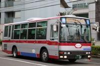 【東急バス】S1467 - 東急バスと愉快な車両たち