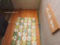 六花亭札幌本店☆ - アリスのトリップ