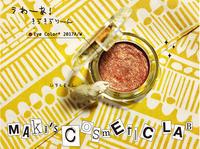 "Handmade Natural Cosmetics by Maki's Cosmetic Lab : #04 ""Eye Color"" 2017 A/W. - maki+saegusa"