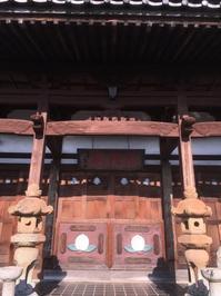 永代供養 - 禅宗の寺 長清寺/北九州市 小倉北区