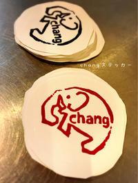 ピースライド、バイクのお祭りです(╹◡╹) - 阿蘇西原村カレー専門店 chang- PLANT ~style zero~