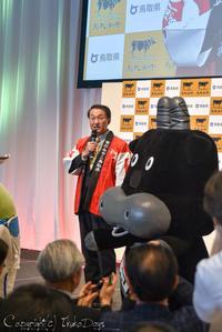 全国の有名ブランド牛の中で 肉質日本一受賞!!:「鳥取和牛日本一賞とっとり祭り」 - IkukoDays