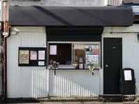 9月29日金曜日です♪〜秋時間の過ごし方〜 - 上福岡のコーヒー屋さん ChieCoffeeのブログ