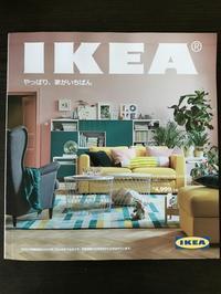 IKEA - Circolo Macchina