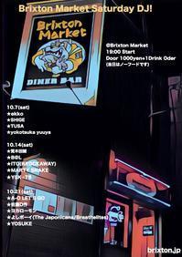 今日はいい天気 - Brixton Naoki`s blog