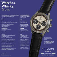 Watches. Whisky. Now. - 5W - www.fivew.jp