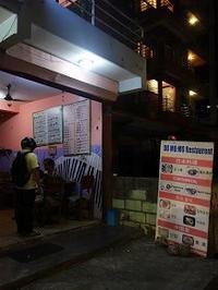 DBモモはやっぱナス味噌炒めで決まりでしょう - kimcafeのB級グルメ旅