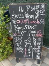 ★Le un★#2 - Maison de HAKATA 。.:*・゜☆